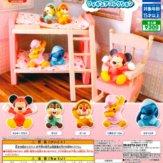 ディズニーキャラクター ねぼすけフィギュアコレクション(40個入り)