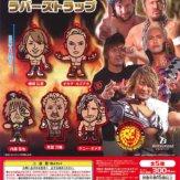 新日本プロレス ラバーストラップ(40個入り)