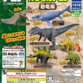 カプセルアニア 恐竜の世界編(40個入り)