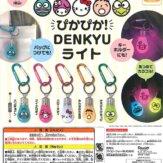 サンリオキャラクターズ ぴかぴか!DENKYUライト(40個入り)
