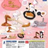 猫のケーキ屋さん(50個入り)