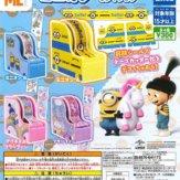 ミニオン マスキングテープセレクション(40個入り)
