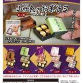山吹色のお菓子マスコット3(40個入り)