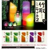 竹取LEDライト2(40個入り)