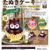 たぬきケーキマスコットBC(40個入り)