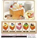 ふわふわハニートーストBC(50個入り)