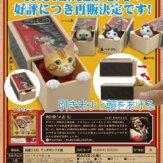船橋つとむ マッチボックス猫(20個入り)