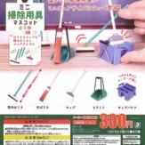 ミニ掃除用具マスコット(40個入り)
