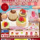 超精密樹脂粘土inミニチュアキューブ ~ケーキ~(40個入り)