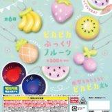 ピカピカ ぷっくりフルーツ(50個入り)