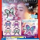 胡蝶の恋 アクリル前髪クリップ(40個入り)