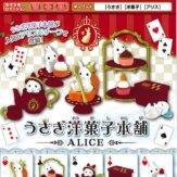 うさぎ洋菓子本舗 ALICE(50個入り)