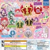 キラッとプリ☆チャン キラッとジュエルミニマスコット2(50個入り)