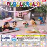 クレヨンしんちゃん ハグコット2(50個入り)