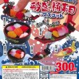 豪華!船盛&桶寿司マスコット(40個入り)