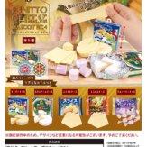 ぷにっとチーズマスコットBC4(40個入り)