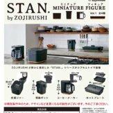 ZOJIRUSHI ミニチュアフィギュアVol.1(30個入り)