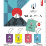 Rugby World Cup 2019 ラバーキーチェーン(40個入り)