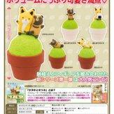 タヌキとキツネ 鉢植えフィギュア(50個入り)