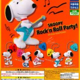 SNOOPY Rock'n Roll Party!(40個入り)