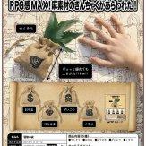 冒険の袋(50個入り)