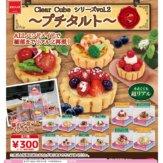 Clear Cubeシリーズ2 プチタルト(40個入り)