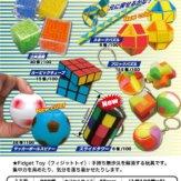 フィジットIQ パズル3(100個入り)