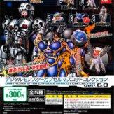 デジタルモンスター カプセルマスコットコレクション ver.6,0(40個入り)