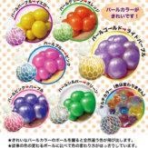 にぎにぎボール DX4(50個入り)