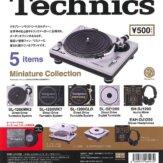 Technics ミニチュアコレクション(30個入り)