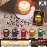 コロコロコレクション LATTE ART LIGHT(50個入り)