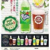 ポップソーダ マスコット3(50個入り)