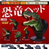 恐竜ヘッド(40個入り)
