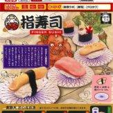 数奇ラボ 指寿司(50個入り)