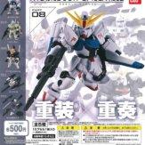 機動戦士ガンダム MOBILE SUIT ENSEMBLE 08 (20個入り)