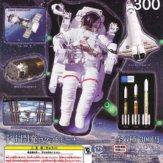 サイエンステクニカラー 宇宙開発ロケットポーチ (40個入り)