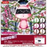 触手☆パラダイス ロング・ロング(30個入り)