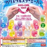 クリスタルスターミーバー(100個入り)