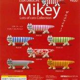 カプセルQミュージアム リサ・ラーソン「Mikey Lots of cats Collection」(30個入り)