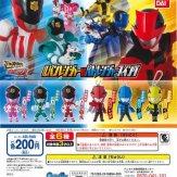 ルパンレンジャー VS パトレンジャー スイング(50個入り)