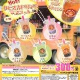Hot!タピオカドリンクマスコットBC(40個入り)
