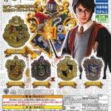 ハリー・ポッター ホグワーツ魔法魔術学校 寮生ピンズコレクション(40個入り)