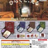 コロコロコレクション Book Light[ブックライト](50個入り)