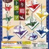 折り鶴ストラップ(50個入り)