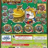 妖怪ウォッチ 妖怪トレジャーメダル GP05(50個入り)