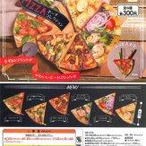 コロコロコレクション とろ~り!Pizza ポーチコレクション(40個入り)