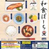 和食ぽーち(50個入り)