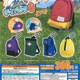 miniデイパック6(40個入り)
