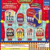 ディズニーキャラクター ミッキーマウス マジカルルーレット(50個入り)