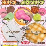 食パン&メロンパン リアルサイズパンスクイーズ(40個入り)